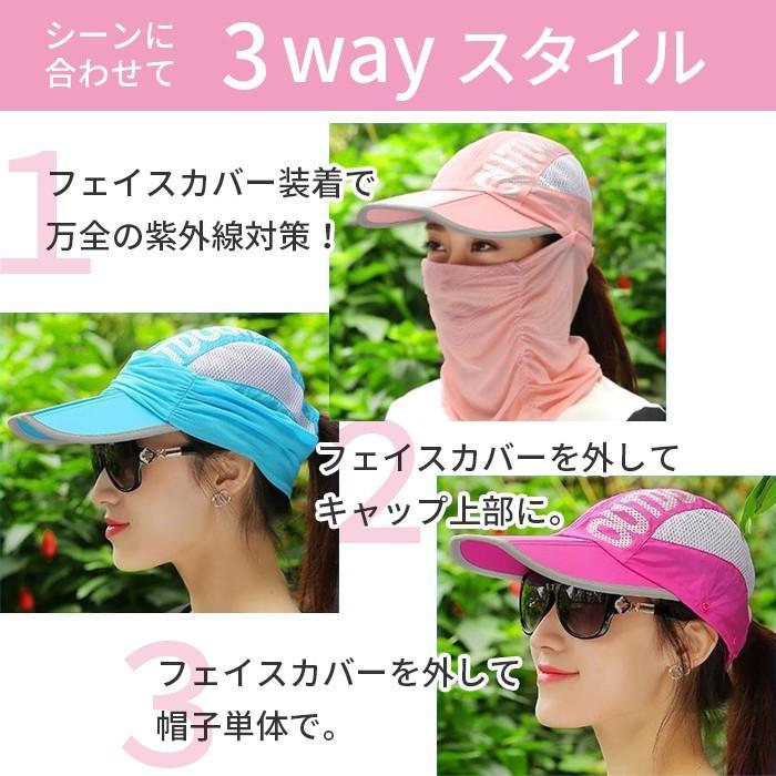 3WAYサンキャップ フェイスカバー付き帽子 日よけ帽子 マスク付き帽子 ランニング用 帽子 ゴルフ レディース UVカット 日除け 日焼け防止 紫外線カット|factshop|06