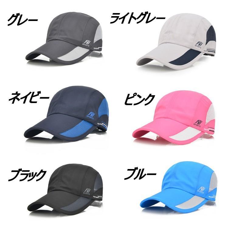 ランニングキャップ ジョギングキャップ メッシュ 帽子 UVカット サイズ調節可 ウォーキングキャップ メッシュキャップ 日よけ 日焼け防止 factshop 11
