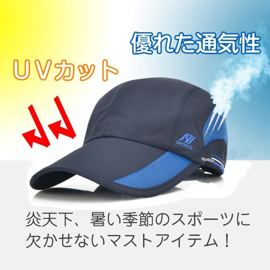ランニングキャップ ジョギングキャップ メッシュ 帽子 UVカット サイズ調節可 ウォーキングキャップ メッシュキャップ 日よけ 日焼け防止 factshop 04