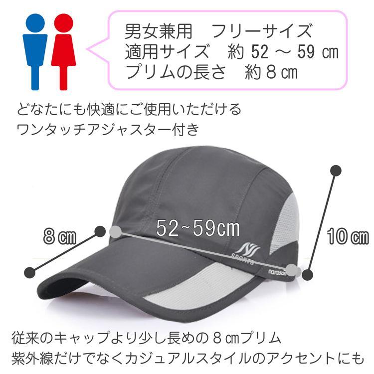 ランニングキャップ ジョギングキャップ メッシュ 帽子 UVカット サイズ調節可 ウォーキングキャップ メッシュキャップ 日よけ 日焼け防止 factshop 06