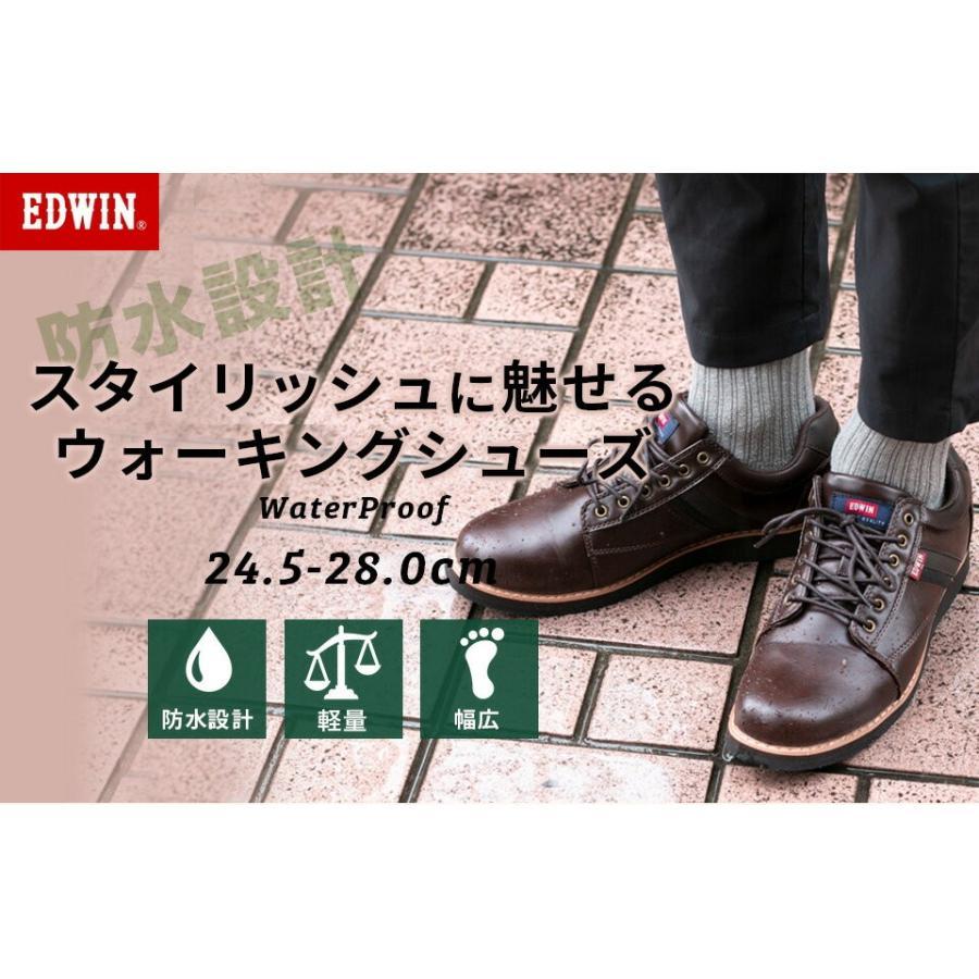 スニーカー メンズ 防水 エドウィン レインシューズ 黒 茶 20 30 40 50代 カジュアル 軽量 軽い EDWIN 靴  EDM4208|fairstone|02