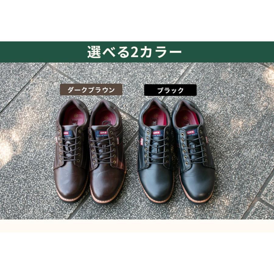 スニーカー メンズ 防水 エドウィン レインシューズ 黒 茶 20 30 40 50代 カジュアル 軽量 軽い EDWIN 靴  EDM4208|fairstone|11