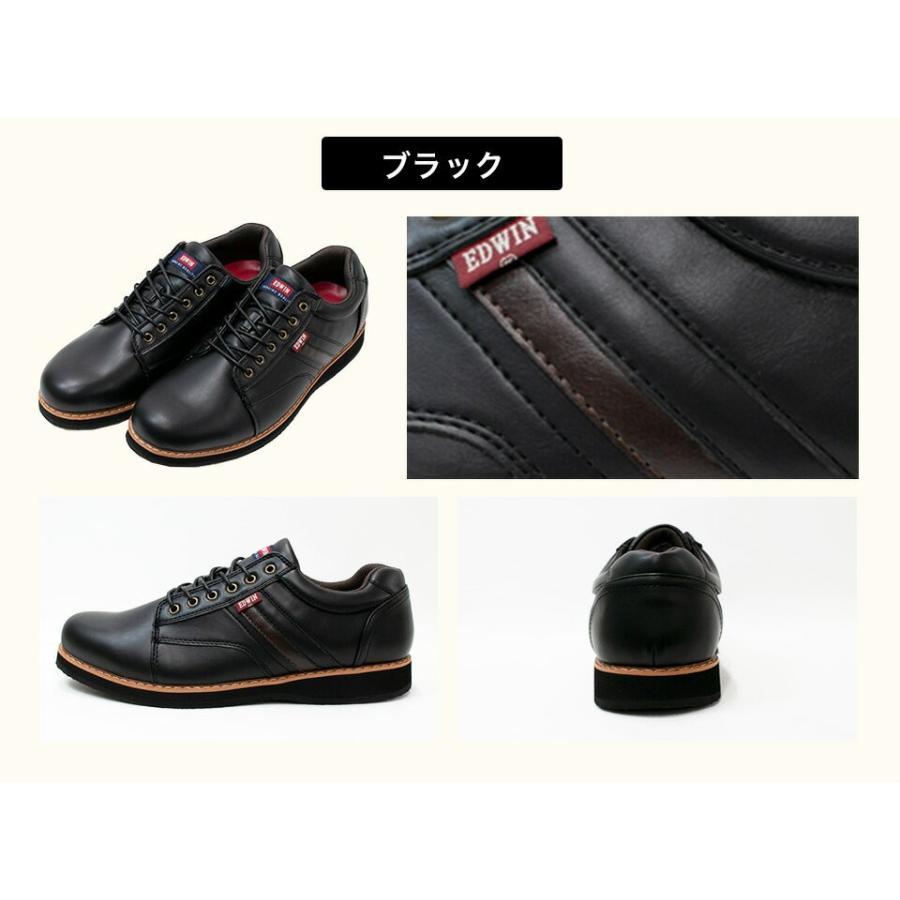 スニーカー メンズ 防水 エドウィン レインシューズ 黒 茶 20 30 40 50代 カジュアル 軽量 軽い EDWIN 靴  EDM4208|fairstone|12