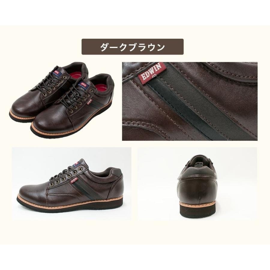 スニーカー メンズ 防水 エドウィン レインシューズ 黒 茶 20 30 40 50代 カジュアル 軽量 軽い EDWIN 靴  EDM4208|fairstone|13