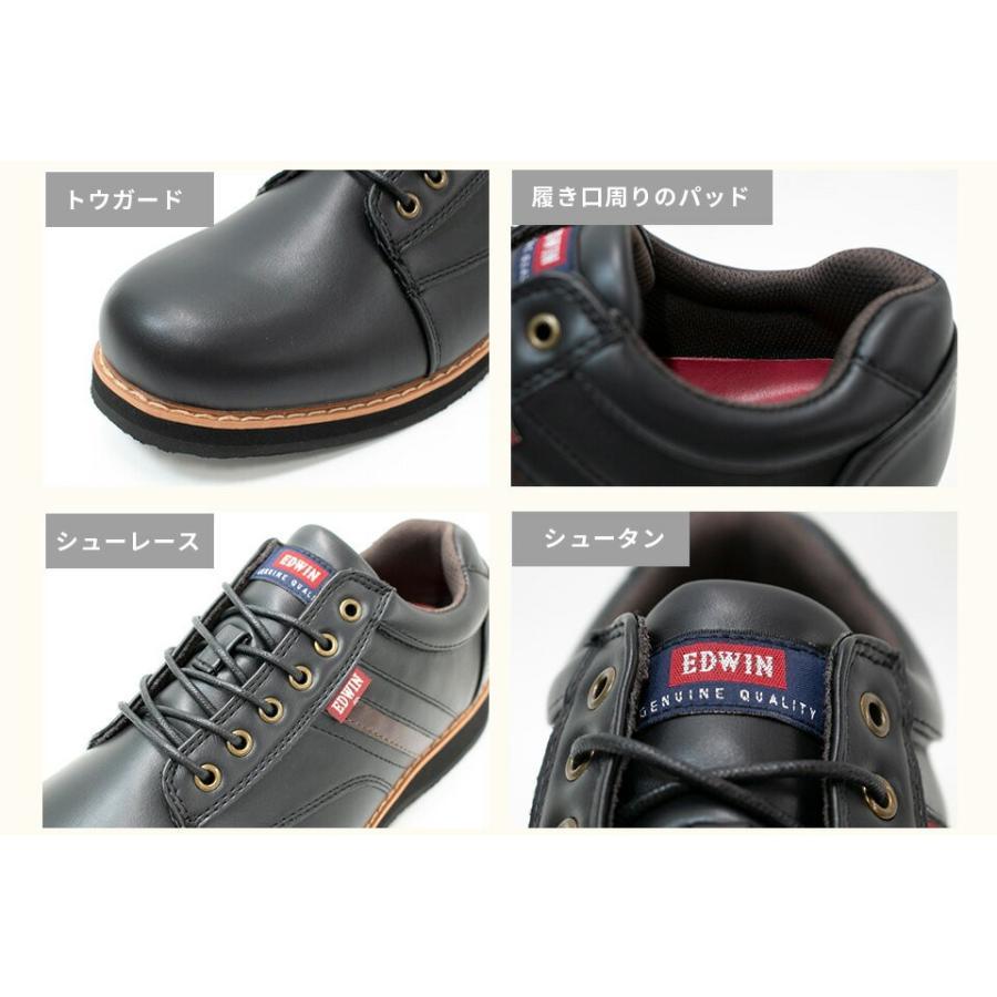 スニーカー メンズ 防水 エドウィン レインシューズ 黒 茶 20 30 40 50代 カジュアル 軽量 軽い EDWIN 靴  EDM4208|fairstone|14