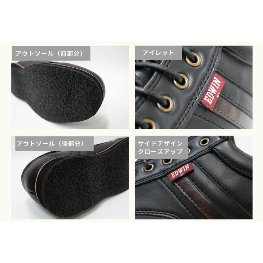 スニーカー メンズ 防水 エドウィン レインシューズ 黒 茶 20 30 40 50代 カジュアル 軽量 軽い EDWIN 靴  EDM4208|fairstone|15