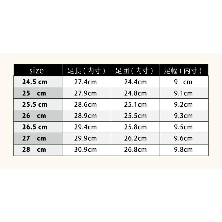 スニーカー メンズ 防水 エドウィン レインシューズ 黒 茶 20 30 40 50代 カジュアル 軽量 軽い EDWIN 靴  EDM4208|fairstone|17
