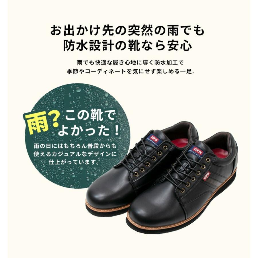スニーカー メンズ 防水 エドウィン レインシューズ 黒 茶 20 30 40 50代 カジュアル 軽量 軽い EDWIN 靴  EDM4208|fairstone|03