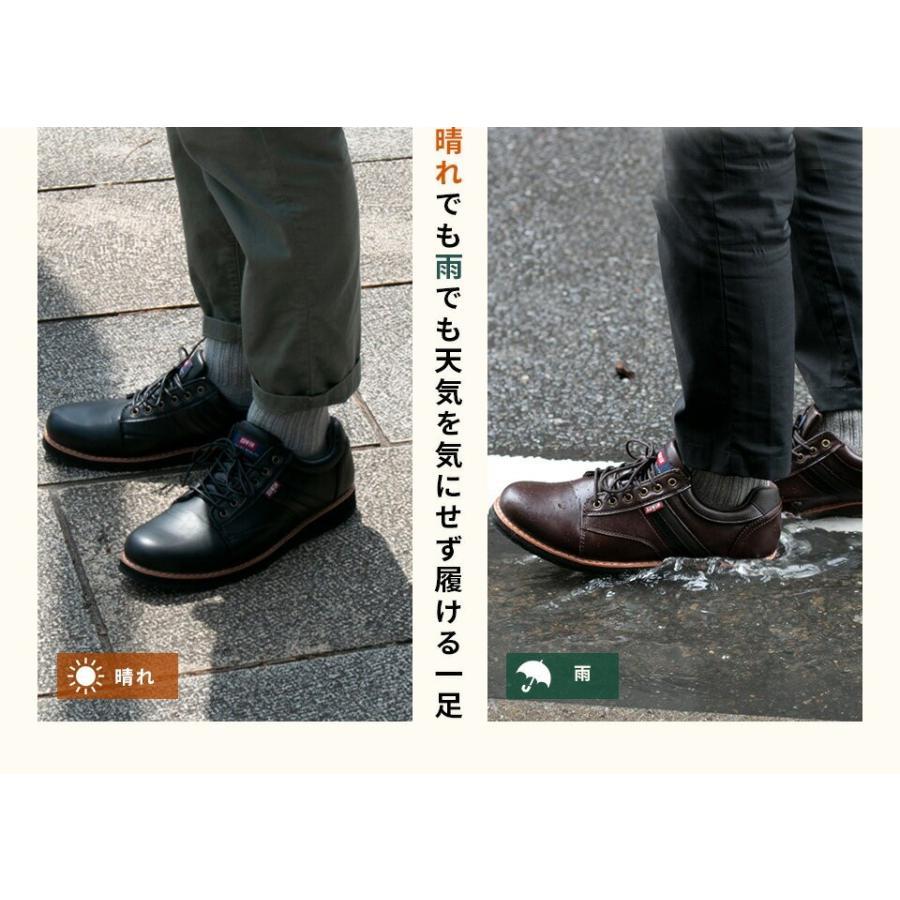 スニーカー メンズ 防水 エドウィン レインシューズ 黒 茶 20 30 40 50代 カジュアル 軽量 軽い EDWIN 靴  EDM4208|fairstone|05