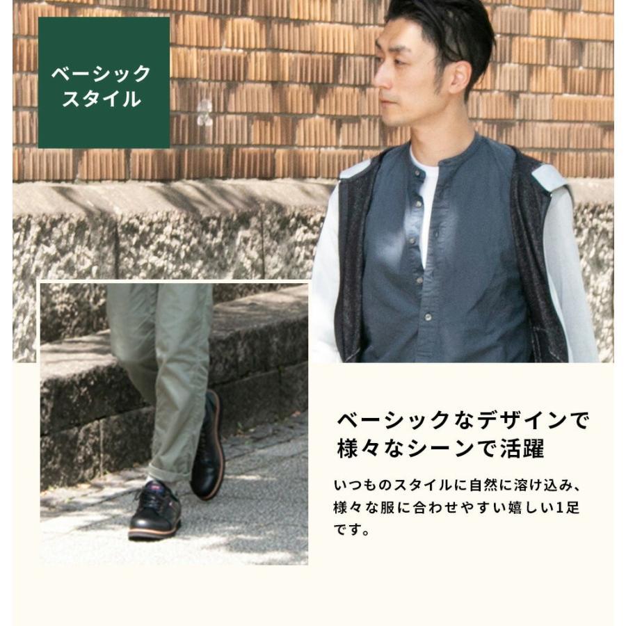 スニーカー メンズ 防水 エドウィン レインシューズ 黒 茶 20 30 40 50代 カジュアル 軽量 軽い EDWIN 靴  EDM4208|fairstone|07