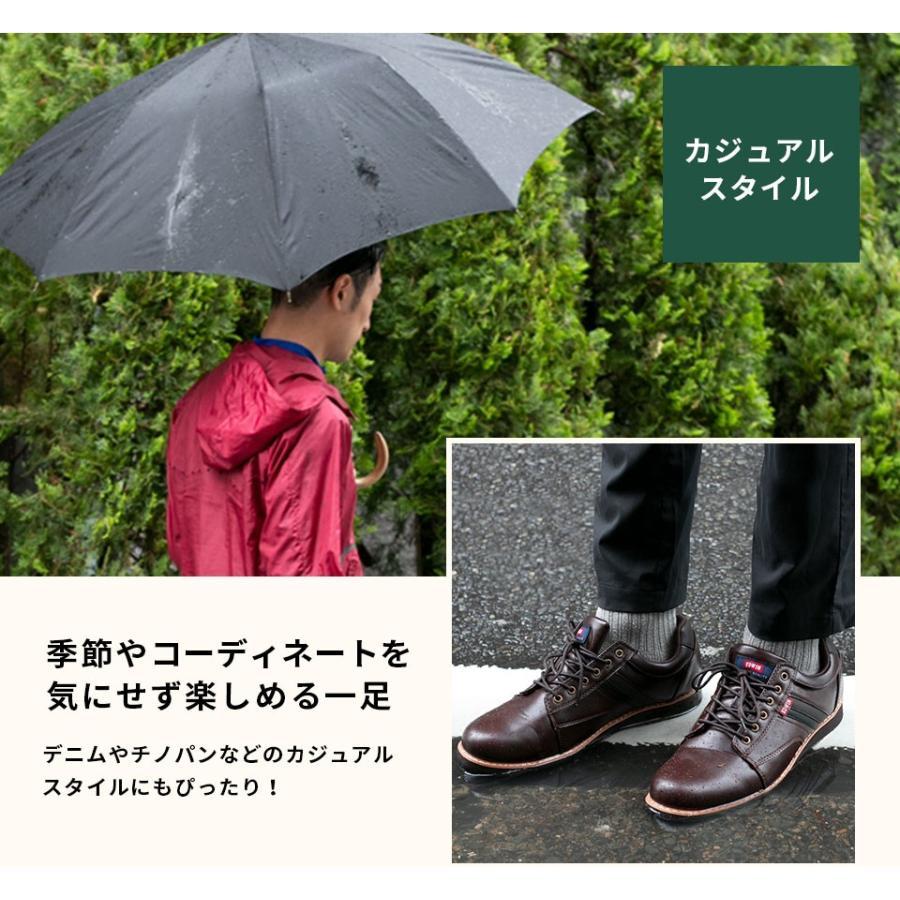 スニーカー メンズ 防水 エドウィン レインシューズ 黒 茶 20 30 40 50代 カジュアル 軽量 軽い EDWIN 靴  EDM4208|fairstone|08