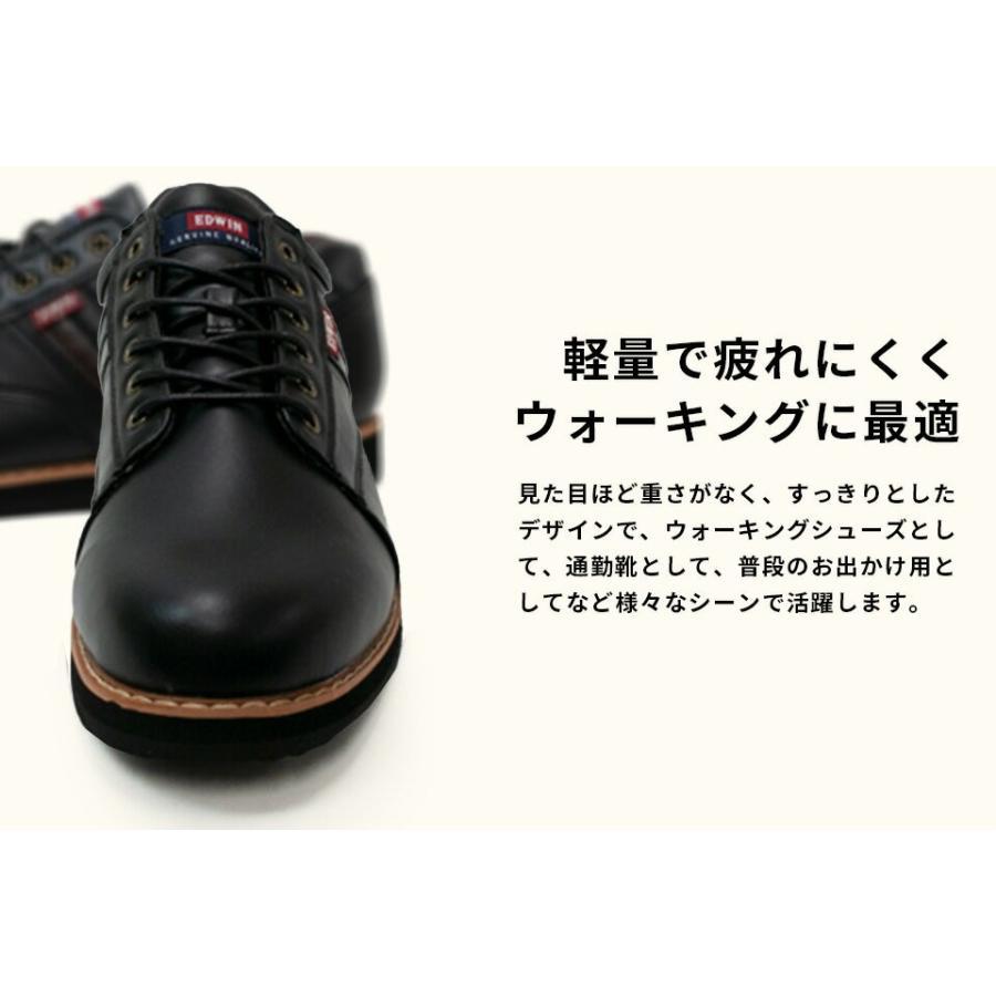 スニーカー メンズ 防水 エドウィン レインシューズ 黒 茶 20 30 40 50代 カジュアル 軽量 軽い EDWIN 靴  EDM4208|fairstone|09