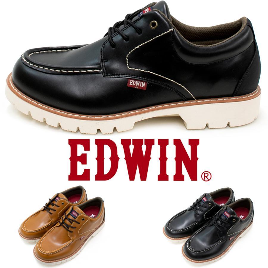 スニーカー メンズ 防水 エドウィン レインシューズ ウォーキング 黒 茶 軽量 EDWIN 通勤 20 30 40 50代 靴 edm7310w|fairstone