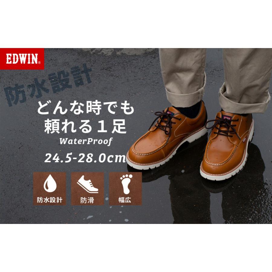 スニーカー メンズ 防水 エドウィン レインシューズ ウォーキング 黒 茶 軽量 EDWIN 通勤 20 30 40 50代 靴 edm7310w|fairstone|02