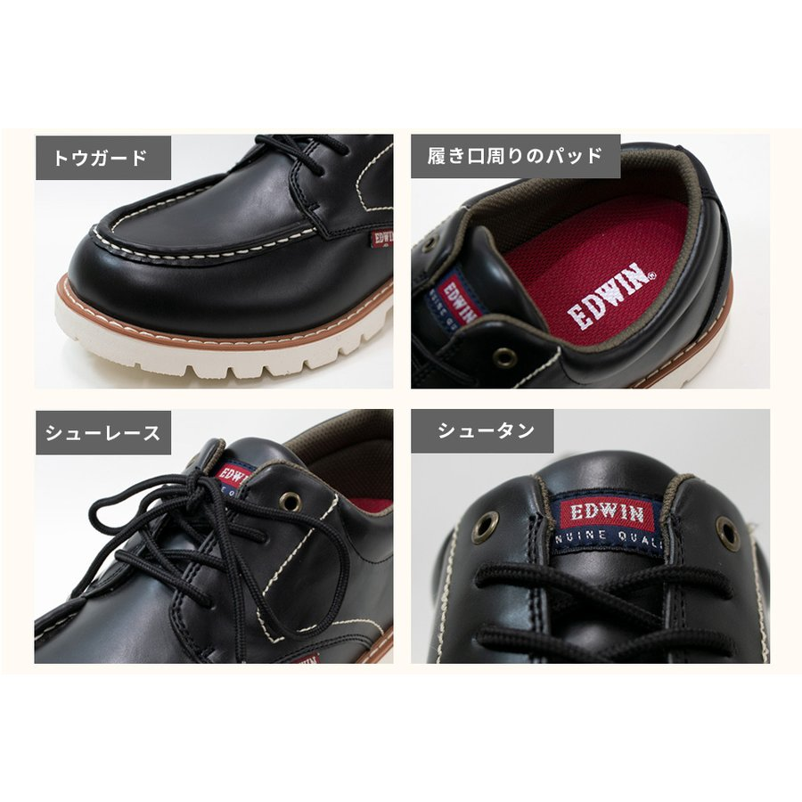 スニーカー メンズ 防水 エドウィン レインシューズ ウォーキング 黒 茶 軽量 EDWIN 通勤 20 30 40 50代 靴 edm7310w|fairstone|17