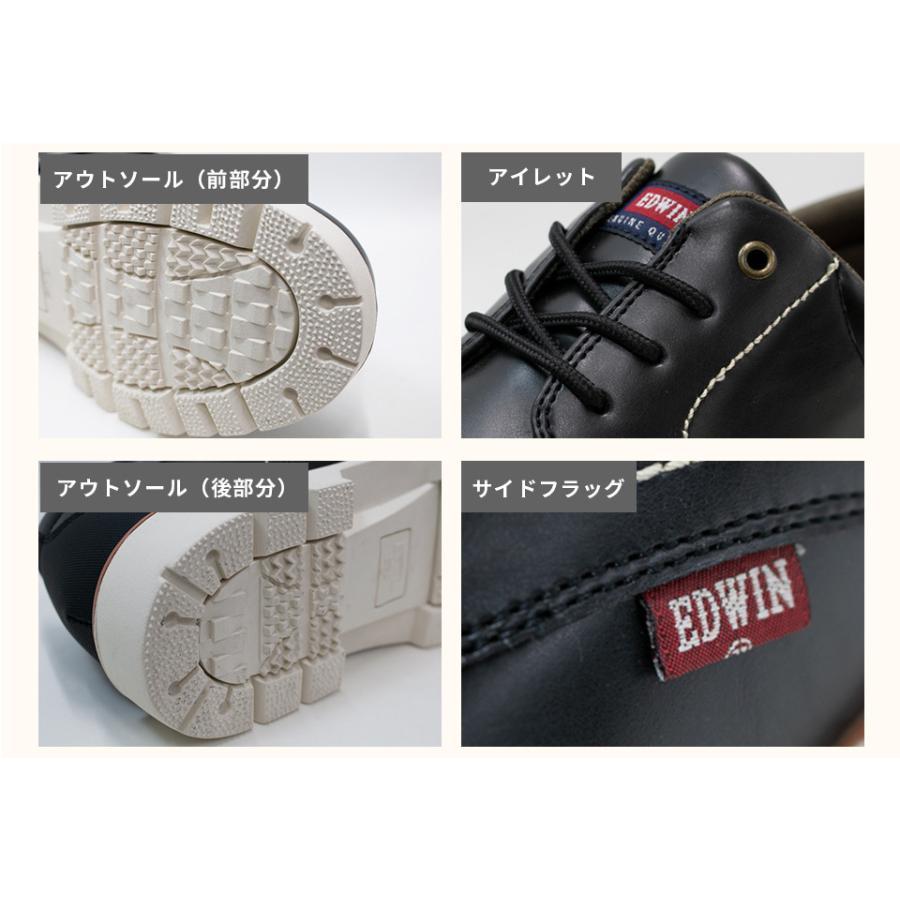 スニーカー メンズ 防水 エドウィン レインシューズ ウォーキング 黒 茶 軽量 EDWIN 通勤 20 30 40 50代 靴 edm7310w|fairstone|18