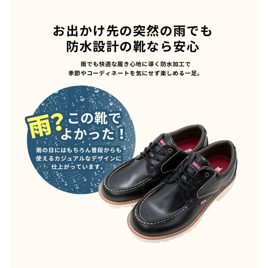 スニーカー メンズ 防水 エドウィン レインシューズ ウォーキング 黒 茶 軽量 EDWIN 通勤 20 30 40 50代 靴 edm7310w|fairstone|04