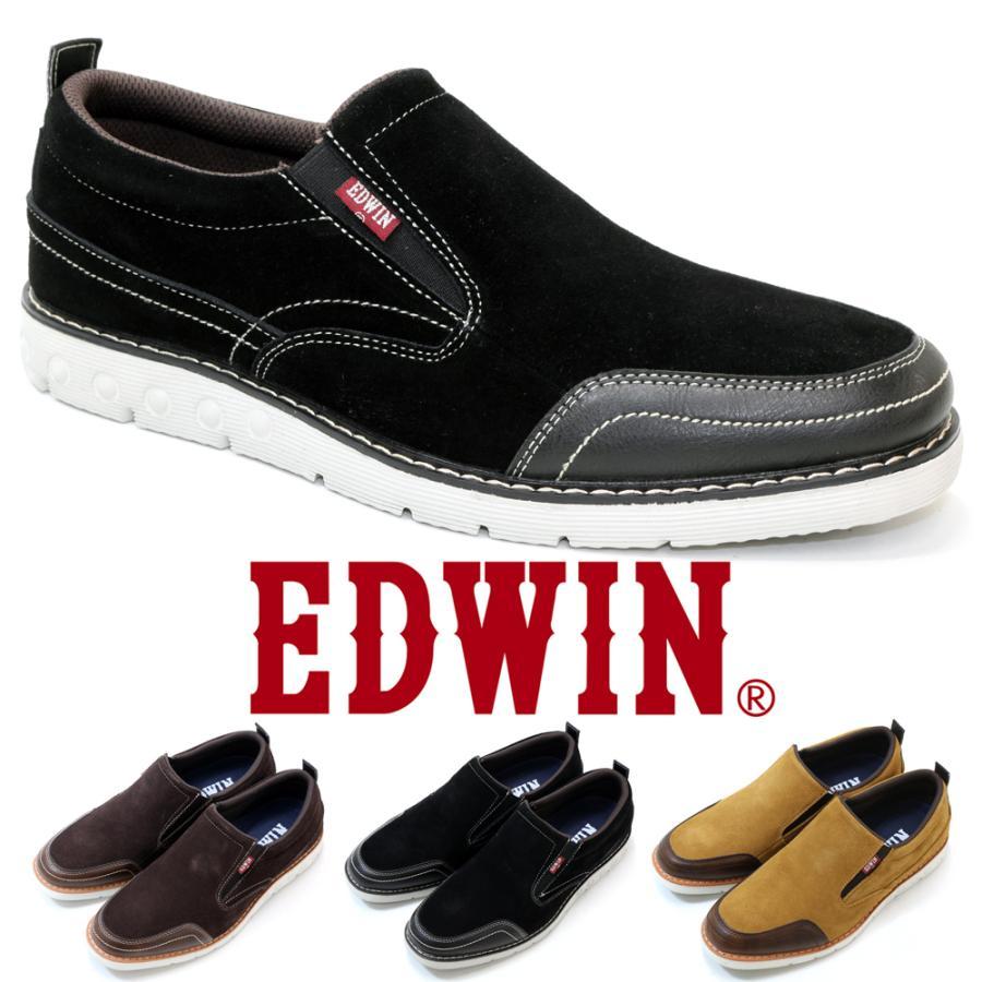 スリッポン スニーカー ビジネス シューズ カジュアル エドウイン EDWIN 本革靴 EDM91 限定品 軽量 オックス fairstone