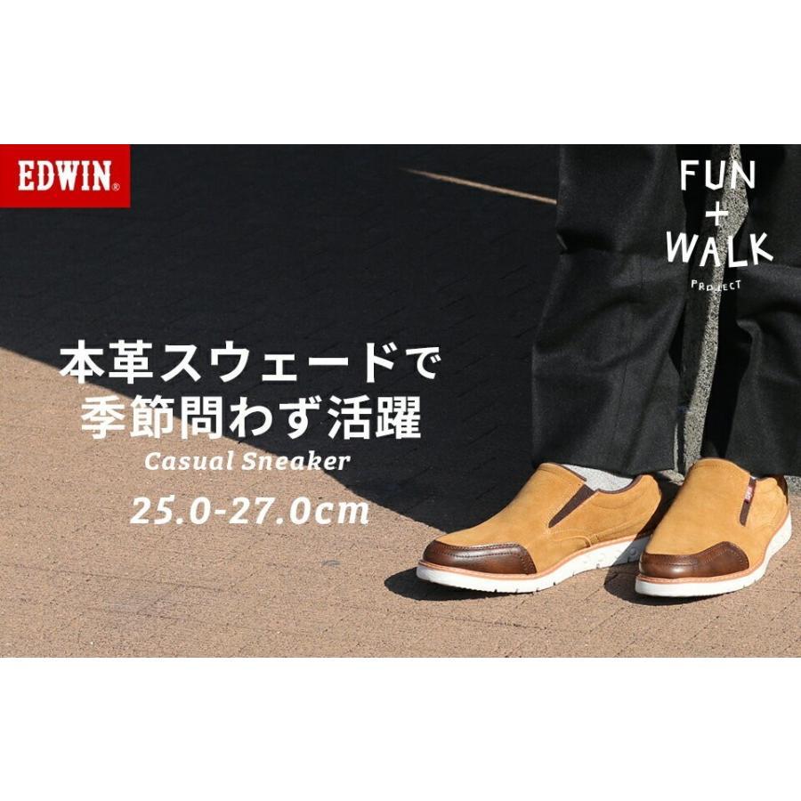 スリッポン スニーカー ビジネス シューズ カジュアル エドウイン EDWIN 本革靴 EDM91 限定品 軽量 オックス fairstone 02