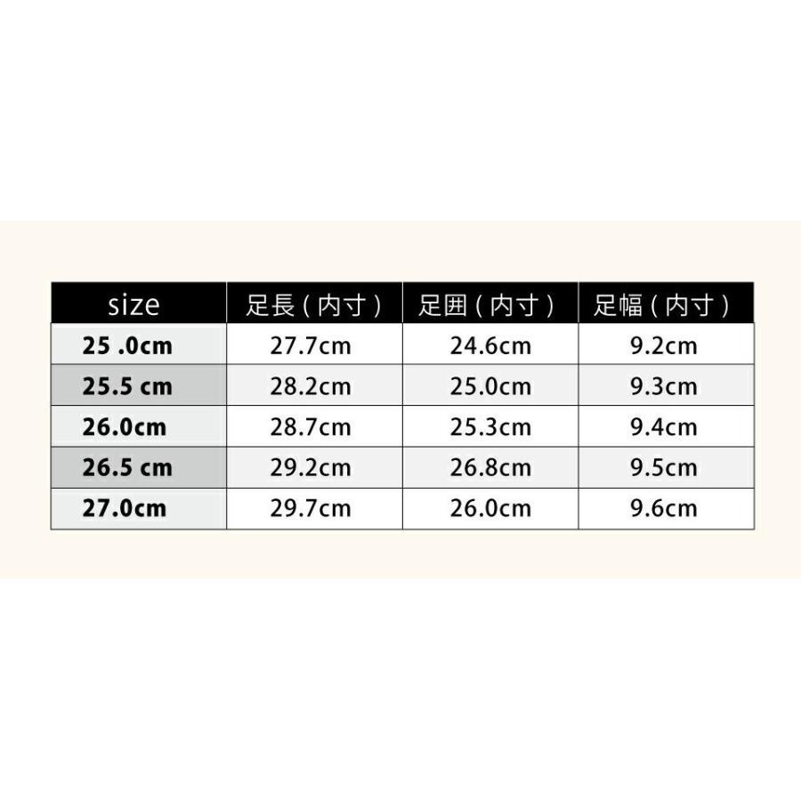 スリッポン スニーカー ビジネス シューズ カジュアル エドウイン EDWIN 本革靴 EDM91 限定品 軽量 オックス fairstone 20