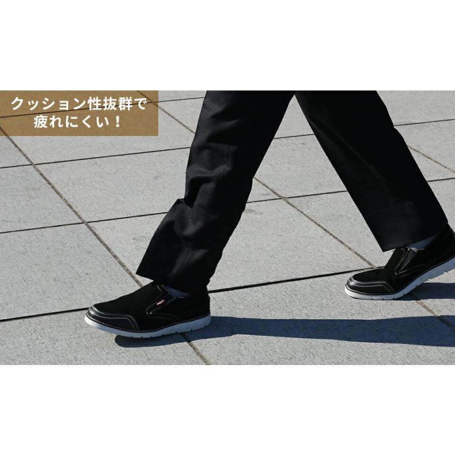 スリッポン スニーカー ビジネス シューズ カジュアル エドウイン EDWIN 本革靴 EDM91 限定品 軽量 オックス fairstone 04