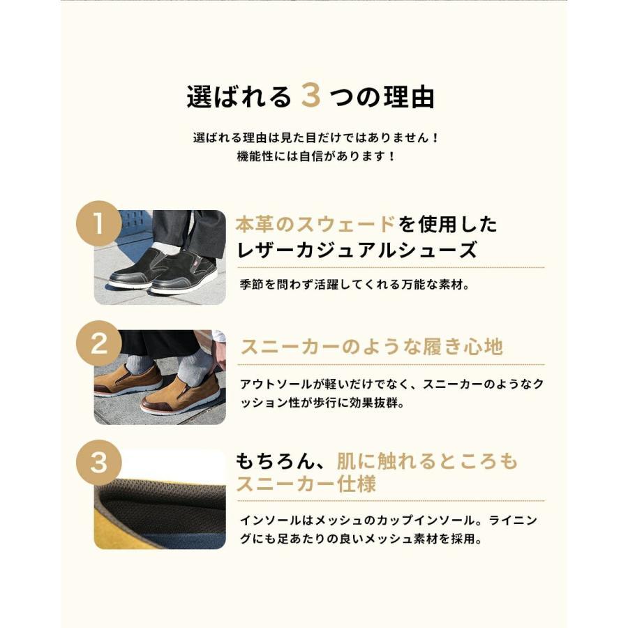 スリッポン スニーカー ビジネス シューズ カジュアル エドウイン EDWIN 本革靴 EDM91 限定品 軽量 オックス fairstone 05