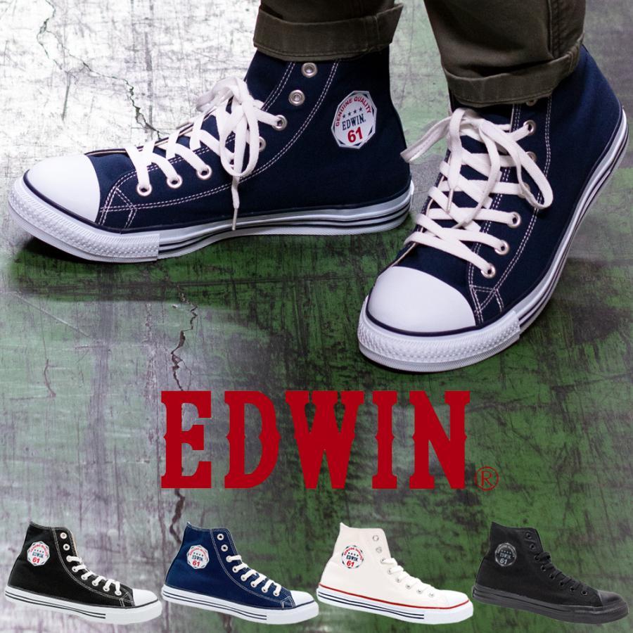 安全靴 スニーカー メンズ レディース セーフティーシューズ EDWIN エドウイン ハイカット 女性用 男性 ESM1620 fairstone