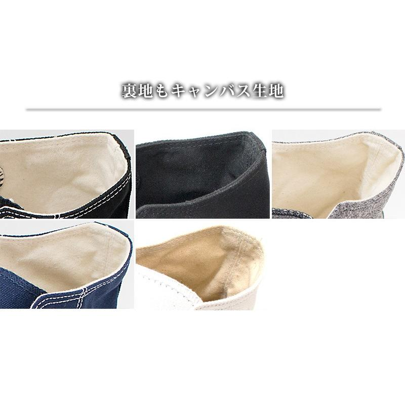 安全靴 スニーカー メンズ レディース セーフティーシューズ EDWIN エドウイン ハイカット 女性用 男性 ESM1620 fairstone 11
