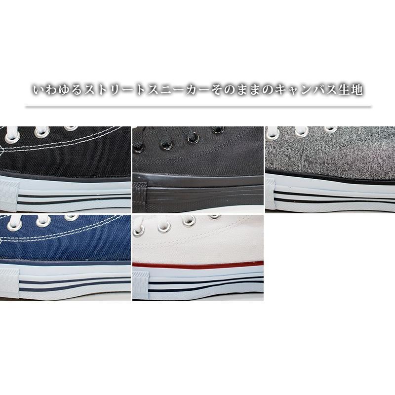 安全靴 スニーカー メンズ レディース セーフティーシューズ EDWIN エドウイン ハイカット 女性用 男性 ESM1620 fairstone 12