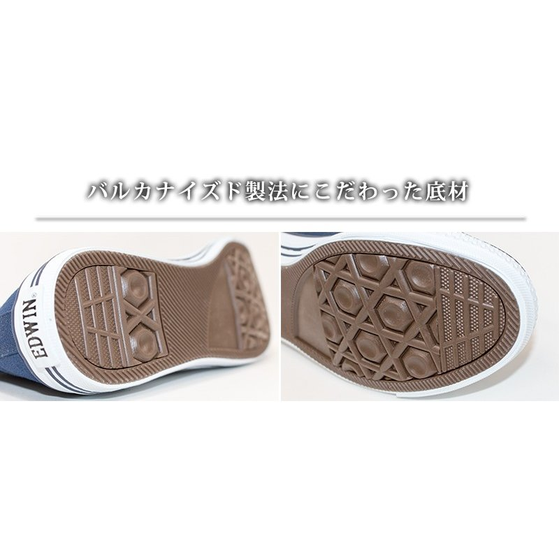 安全靴 スニーカー メンズ レディース セーフティーシューズ EDWIN エドウイン ハイカット 女性用 男性 ESM1620 fairstone 13