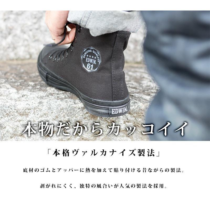 安全靴 スニーカー メンズ レディース セーフティーシューズ EDWIN エドウイン ハイカット 女性用 男性 ESM1620 fairstone 03