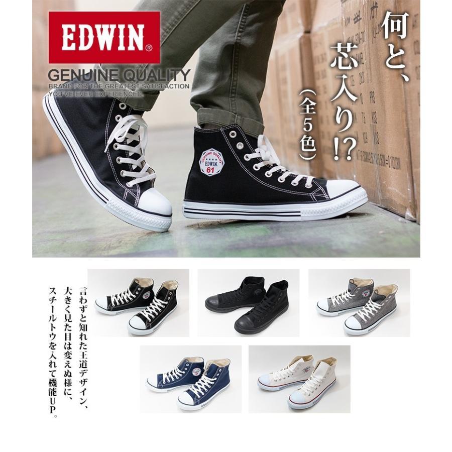 安全靴 スニーカー メンズ レディース セーフティーシューズ EDWIN エドウイン ハイカット 女性用 男性 ESM1620 fairstone 05
