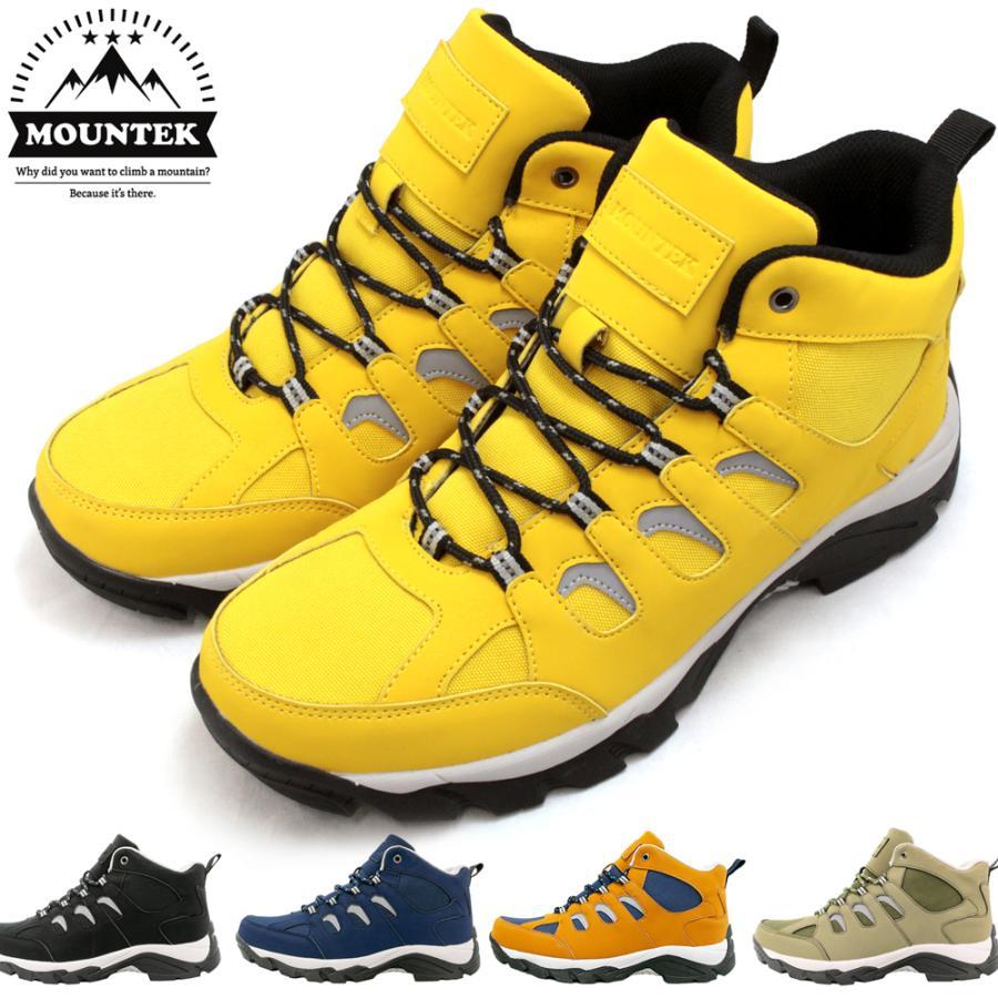 トレッキングシューズ 登山靴 レインブーツ 雨靴 メンズ レディース アウトドアシューズ ハイカット 防水 MOUNTEK mt1940 母の日 fairstone 02