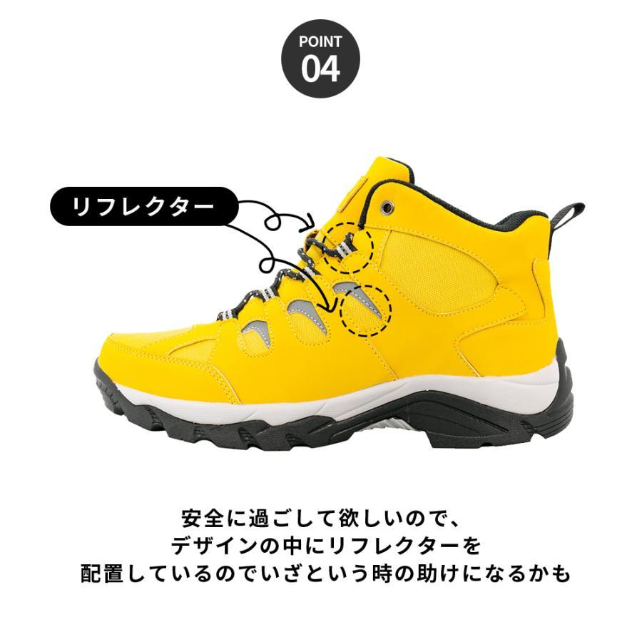 トレッキングシューズ 登山靴 レインブーツ 雨靴 メンズ レディース アウトドアシューズ ハイカット 防水 MOUNTEK mt1940 母の日 fairstone 11