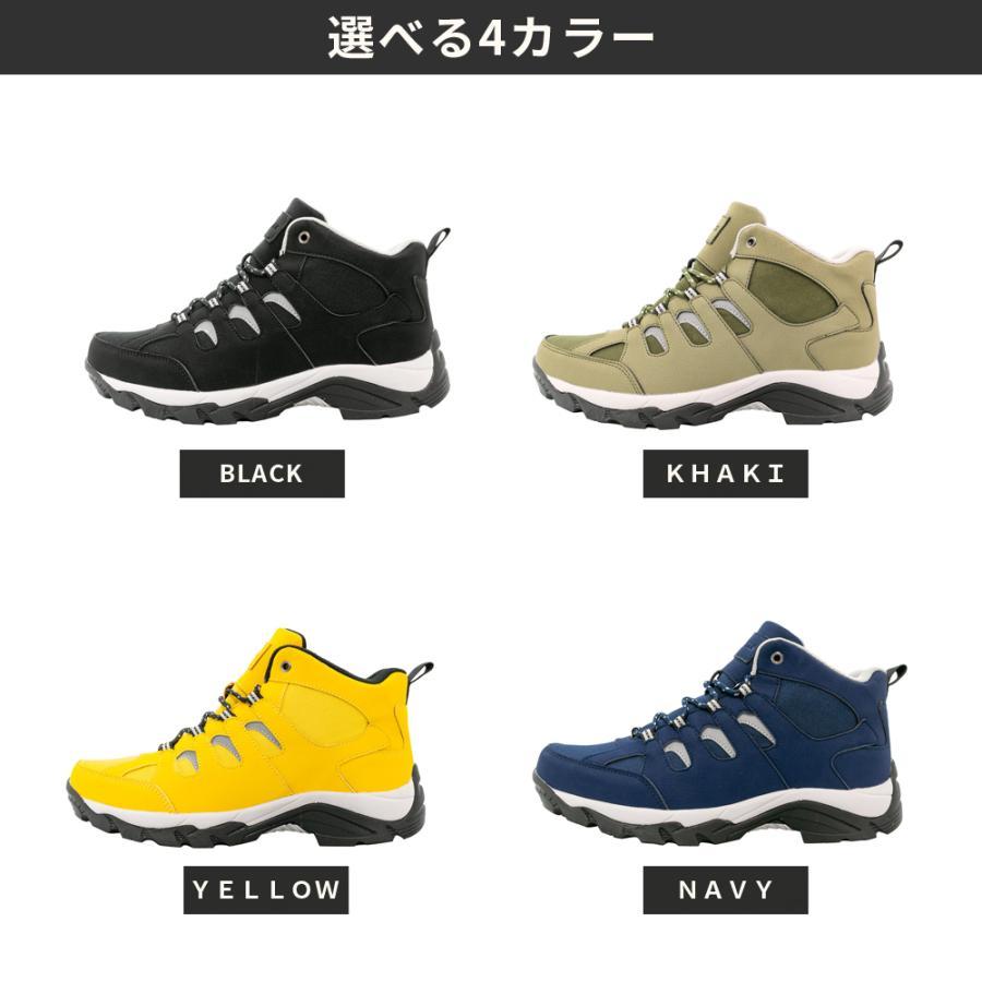 トレッキングシューズ 登山靴 レインブーツ 雨靴 メンズ レディース アウトドアシューズ ハイカット 防水 MOUNTEK mt1940 母の日 fairstone 15