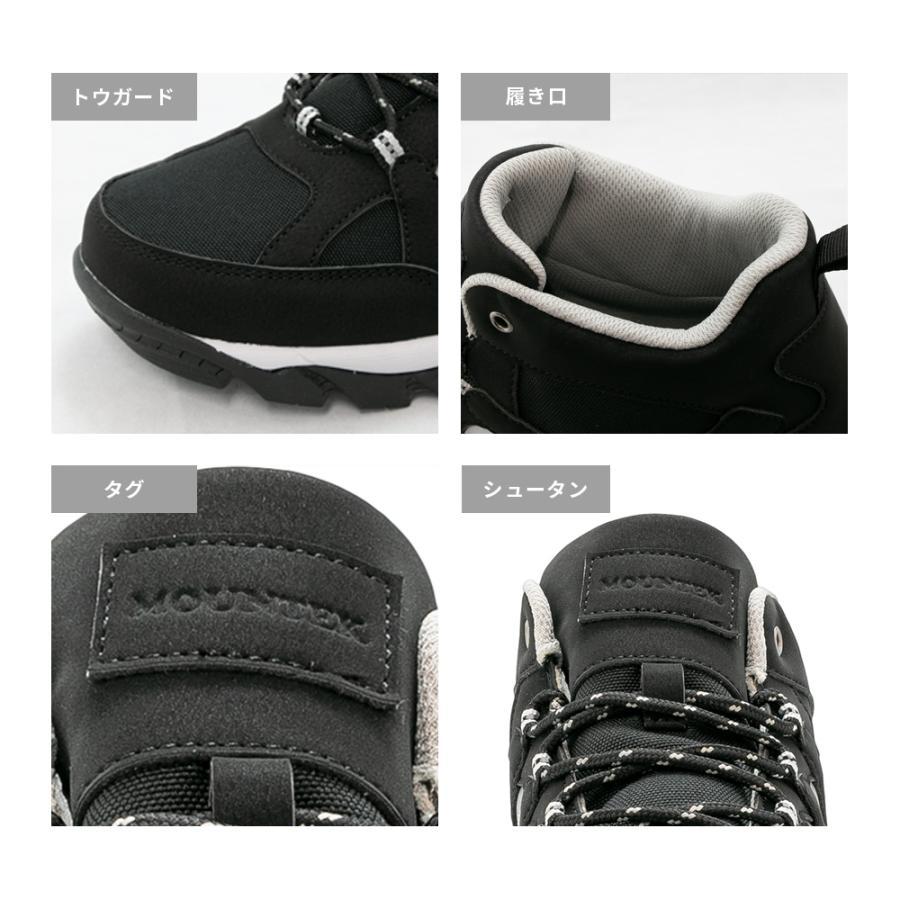 トレッキングシューズ 登山靴 レインブーツ 雨靴 メンズ レディース アウトドアシューズ ハイカット 防水 MOUNTEK mt1940 母の日 fairstone 18