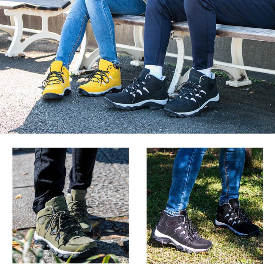 トレッキングシューズ 登山靴 レインブーツ 雨靴 メンズ レディース アウトドアシューズ ハイカット 防水 MOUNTEK mt1940 母の日 fairstone 07