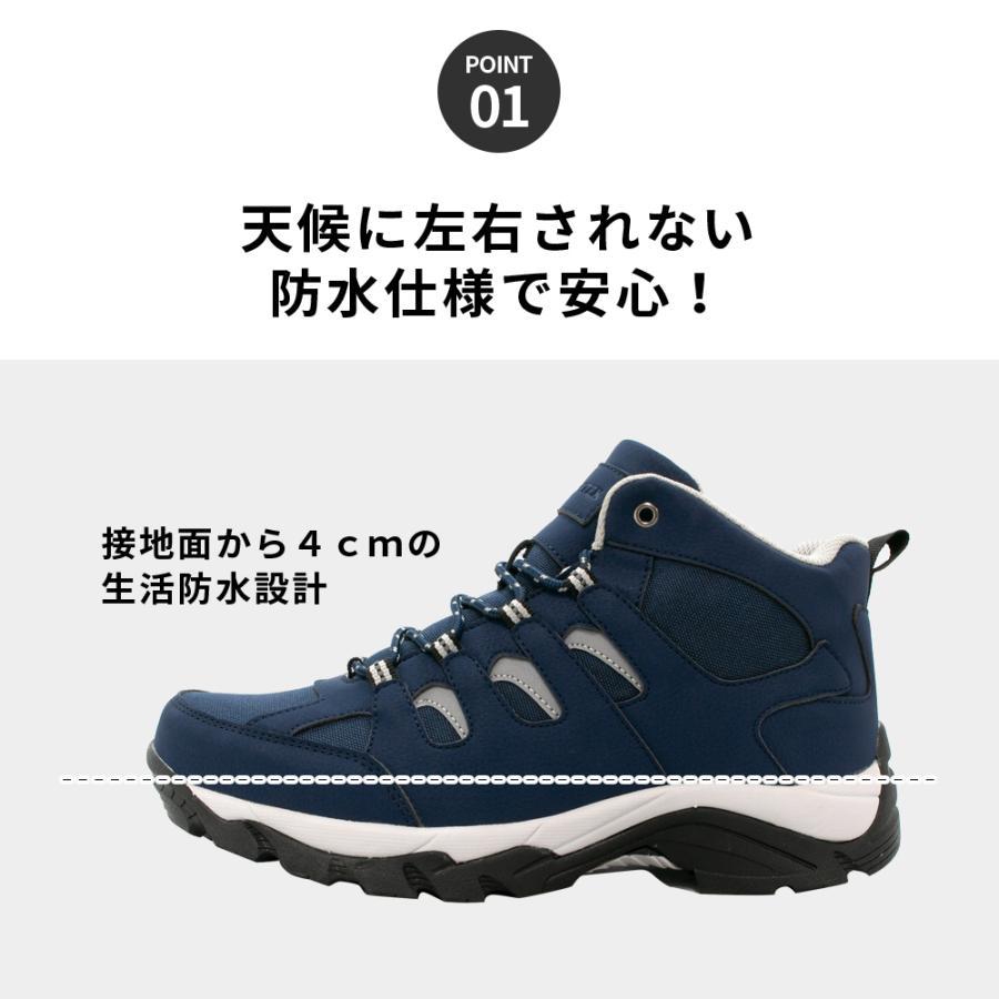 トレッキングシューズ 登山靴 レインブーツ 雨靴 メンズ レディース アウトドアシューズ ハイカット 防水 MOUNTEK mt1940 母の日 fairstone 08