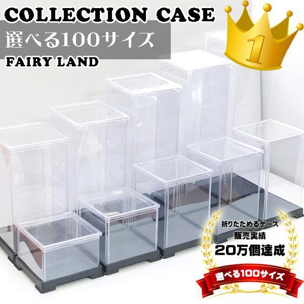 人形ケース コレクションケース フィギュアケース 幅32cm×奥行32cm×高36cm|fairy-land