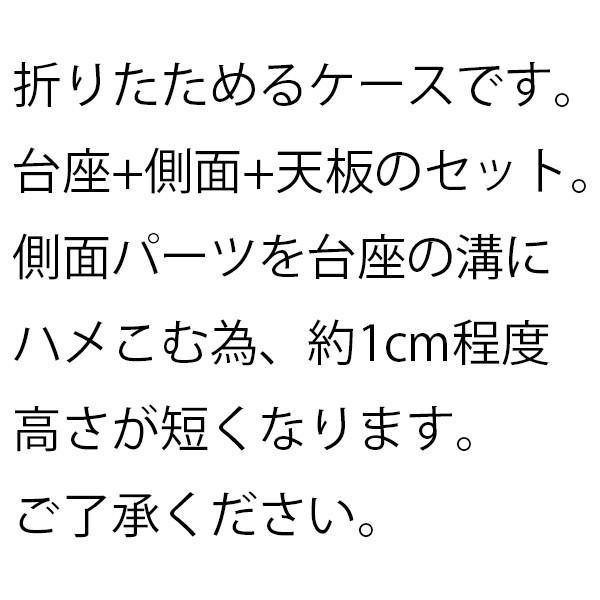 フィギュアケース 人形ケース コレクションケース 幅40cm×奥行21cm×高40cm fairy-land 05