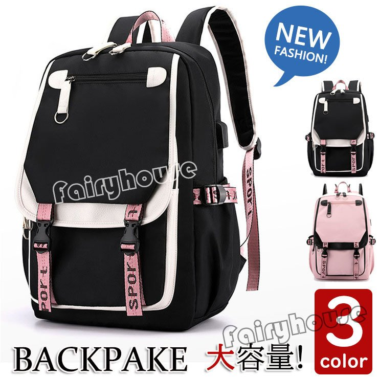 リュックサック ビジネスリュック 防水 ビジネスバック メンズ 30L大容量バッグ 鞄 ビジネスリュックレディース 軽量リュックバッグ安い 学生 通学 通勤 旅行 fairyhouse0000