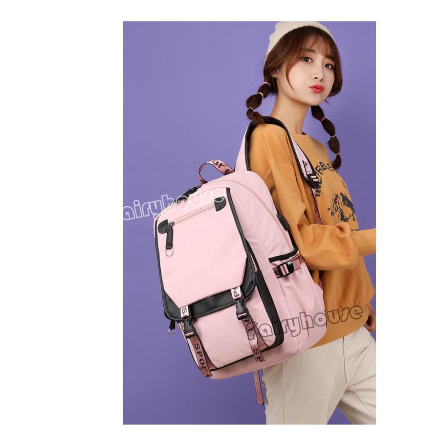 リュックサック ビジネスリュック 防水 ビジネスバック メンズ 30L大容量バッグ 鞄 ビジネスリュックレディース 軽量リュックバッグ安い 学生 通学 通勤 旅行 fairyhouse0000 15