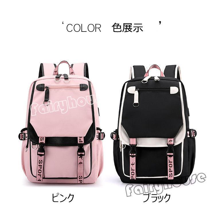 リュックサック ビジネスリュック 防水 ビジネスバック メンズ 30L大容量バッグ 鞄 ビジネスリュックレディース 軽量リュックバッグ安い 学生 通学 通勤 旅行 fairyhouse0000 03