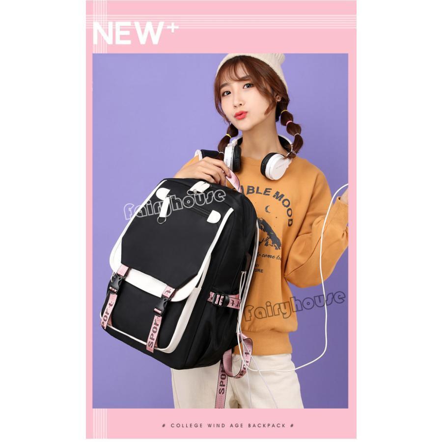 リュックサック ビジネスリュック 防水 ビジネスバック メンズ 30L大容量バッグ 鞄 ビジネスリュックレディース 軽量リュックバッグ安い 学生 通学 通勤 旅行 fairyhouse0000 04