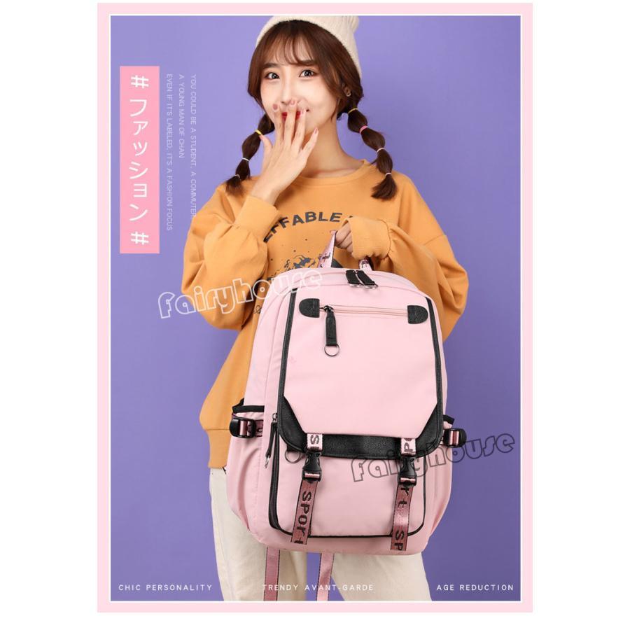リュックサック ビジネスリュック 防水 ビジネスバック メンズ 30L大容量バッグ 鞄 ビジネスリュックレディース 軽量リュックバッグ安い 学生 通学 通勤 旅行 fairyhouse0000 06