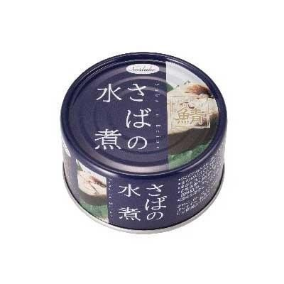 Norlake(ノルレェイク) さば缶詰 水煮 EPA・DHAパワー (国産鯖使用) 190g×48缶 同梱