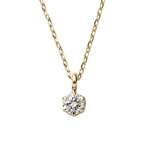 【2019春夏新作】 ダイヤモンド ネックレス 0.1ct 一粒 K18 ピンクゴールド 0.1ct ネックレス ダイヤネックレス シンプル シンプル ペンダント, イーライン:ecb497c7 --- airmodconsu.dominiotemporario.com