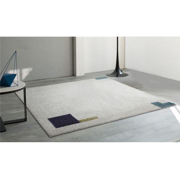 世界的に有名な ラグマット 〔リビング/絨毯 日本製 〔ARSKY 200cm×200cm RUG 200cm×200cm アイボリー〕 正方形 日本製 『NEXTHOME』 〔リビング ダイニング〕〔〕, OCRES:65e70f01 --- grafis.com.tr