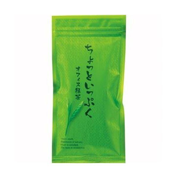 (まとめ)佐藤製茶 ちょっといっぷく オフィス緑茶100g 1袋〔×20セット〕