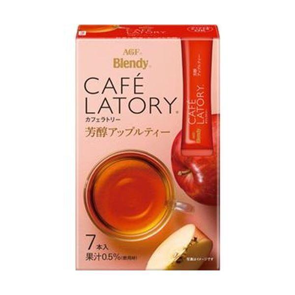 (まとめ)味の素AGF ブレンディ カフェラトリースティック 芳醇アップルティー 1セット(42本:7本×6箱)〔×10セット〕